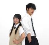 ドラマ『博多弁の女の子はかわいいと思いませんか?』に出演する(左から)福田愛依、岡田健史 (C)ORICON NewS inc.