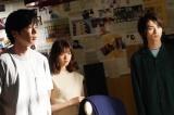 『あなたの番です -反撃編-』第12話に出演する田中圭、西野七瀬、横浜流星(C)日本テレビ
