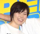 """映画『ワイルド・スピード/スーパーコンボ』""""ワイスピ会""""結成報告会に登場した尼神インター・誠子 (C)ORICON NewS inc."""