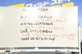 """映画『ワイルド・スピード/スーパーコンボ』""""ワイスピ会""""結成報告会の様子"""