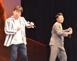 実写映画版『ライオン・キング』のプレミアム吹替番声優発表イベントに出席した(左から)佐藤二朗、ミキ・亜生 (C)ORICON NewS inc.