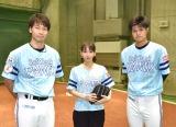 始球式前に投球練習を行った(左から)武田翔太選手、吉岡里帆、甲斐野央選手 (C)ORICON NewS inc.