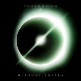 HIROOMI TOSAKAのデジタルシングル「SUPERMOON 〜閃〜」ジャケット