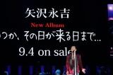 """7年ぶり34枚目アルバム『いつか、その日が来る日まで...』を9月4日に発売することをサプライズ発表=『E.YAZAWA SPECIAL EVENT """"ONE NIGHT SHOW 2019""""』 Photo by ほりた よしか"""