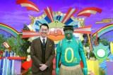 チコちゃんの小松P、テレ東で番組