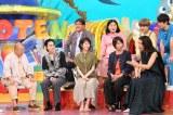 松本薫、第2子妊娠を初公表