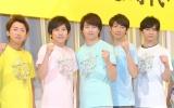 嵐(左から)大野智、二宮和也、櫻井翔、相葉雅紀、松本潤 (C)ORICON NewS inc.