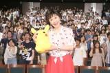 ポケモン映画の大人試写会でサプライズ登場した小林幸子
