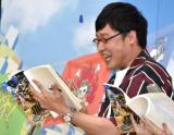 劇場版『ONE PIECE STAMPEDE』の公開アフレコイベントに出席した南海キャンディーズ・山里亮太 (C)ORICON NewS inc.