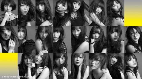 AKB48=『FNSうたの夏まつり』出演アーティスト第2弾