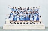 『日向坂46のオールナイトニッポン0(ZERO)』が20日深夜に放送