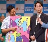 夏休みイベント『ワラナツ2019 〜令和の夏もおもしれいわ〜』の記者会見に出席したはんにゃ(左から)川島章良、金田哲 (C)ORICON NewS inc.
