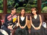 新婚生活について明かした真野恵里菜(中央)、知花くらら(左)、田中みな実(右)