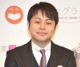 謹慎中の芸人に会見呼びかけた井上裕介 (C)ORICON NewS inc.