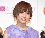 オーディション『美笑女グランプリ』開催発表会見に参加したNMB48・太田夢莉 (C)ORICON NewS inc.