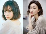 前田敦子、大島優子らが所属する太田プロダクションが新人発掘オーディションを開催