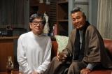 『やすらぎの刻〜道』に第3のパート誕生。梅宮辰夫(右)が菊村栄(左・石坂浩二)の亡き父役で出演(C)テレビ朝日