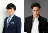 テレビ朝日系ドラマ『べしゃり暮らし』演出の劇団ひとり(左)と主演の間宮祥太朗