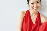 『FLASH』7月9日発売号の表紙を飾った大島優子(C)光文社/週刊FLASH 写真◎尾身沙紀(io)