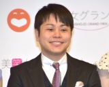 オーディション『美笑女グランプリ』開催発表会見に参加した井上裕介 (C)ORICON NewS inc.