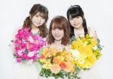 7月17日にCD「今日だけは逢いたくないよ」をリリースするteam・princess