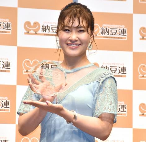 日本酒は「体に合う」と笑顔で酒豪ぶりを明かした村上佳菜子= 『2019年度納豆クイーン』表彰式 (C)ORICON NewS inc.