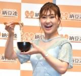 『2019年度納豆クイーン』表彰式に出席した村上佳菜子 (C)ORICON NewS inc.