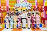 日向坂46の出演する冠番組『HINABINGO!2』初回は浴衣で登場 (C)日本テレビ