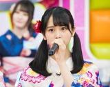 日向坂46・上村ひなの(C)日本テレビ
