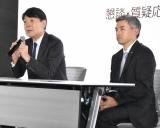 ファンイベント『TSUBURAYA CONVENTION 2019』詳細発表記者会見に出席した(左から)塚越隆行氏、永竹正幸氏 (C)ORICON NewS inc.