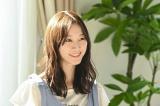 木曜ドラマF『わたし旦那をシェアしてた』第3話に出演する松井玲奈 (C)読売テレビ