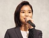 カンテレ・フジテレビ系ドラマ『TWO WEEKS』の制作発表会見に出席した芳根京子 (C)ORICON NewS inc.
