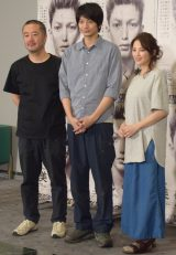 舞台『美しく青く』の公開ゲネプロに参加した(左から)赤堀雅秋、向井理、田中麗奈 (C)ORICON NewS inc.