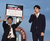 『ジャパンダートダービー』のトークショーに出席した大谷亮平 (C)ORICON NewS inc.