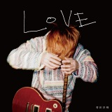 菅田将暉 2ndアルバム『LOVE』(初回生産限定盤)ジャケット写真