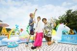EXIT featuring NANAが「ワンチャン・サマLOVE」を17日に配信リリース