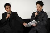 『クローバー』トーク&上映会に登壇した(左から)山田健人、菅田将暉 撮影/上飯坂一