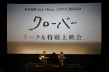 「クローバー」を弾き語りで披露した(左から)菅田将暉、石崎ひゅーい 撮影/上飯坂一
