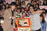 映画「劇場版おっさんずラブ 〜LOVE or DEAD〜」公開記念イベントに出席した(左から)田中圭、瑠東東一郎監督