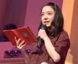 ミニアルバム『i』(アイ)リリース記念イベントを開催した上白石萌音 (C)ORICON NewS inc.