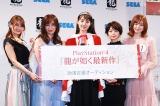 『龍が如く 最新作』助演女優オーディションのグランプリと審査員特別賞(左から)沢すみれさん、柳いろはさん、鎌滝えりさん、里々佳さん、宮越愛恵さん。(C)Deview
