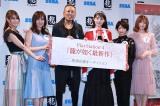 (左から)沢すみれさん、柳いろはさん、名越稔洋総監督、鎌滝えりさん、里々佳さん、宮越愛恵さん。(C)Deview