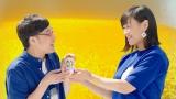CMで共演する南海キャンディーズ(左から)山里亮太、しずちゃん
