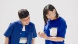 「からだを想うオールフリー」の新CM『もう、一人のからだやない!』篇に出演する(左から)山里亮太、しずちゃん