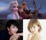 『アナと雪の女王2』の日本語版吹替を担当する松たか子&神田沙也加(C)2019 Disney. All Rights Reserved.