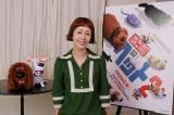 『ペット2』の日本語版イメージソングを担当する木村カエラ (C)Universal Studios.