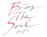 『BRING THE SOUL:THE MOVIE』タイトルロゴ (C)2019 BIG HIT ENTERTAINMENT Co.Ltd., ALL RIGHTS RESERVED.