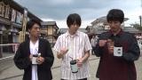 犬飼・武田・小野塚の特番後編配信