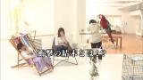 日向坂46特典映像「はじめてペットシッターやってみた」(東村芽依、松田好花、渡邉美穂)