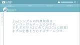 日向坂46の2ndシングル「ドレミソラシド」(17日発売)の特典映像『はじめて○○してみた』